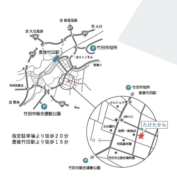 竹楽2017駐車場マップ